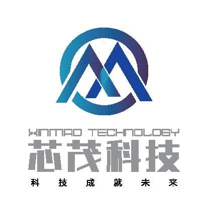 芯茂科技q-02.jpg