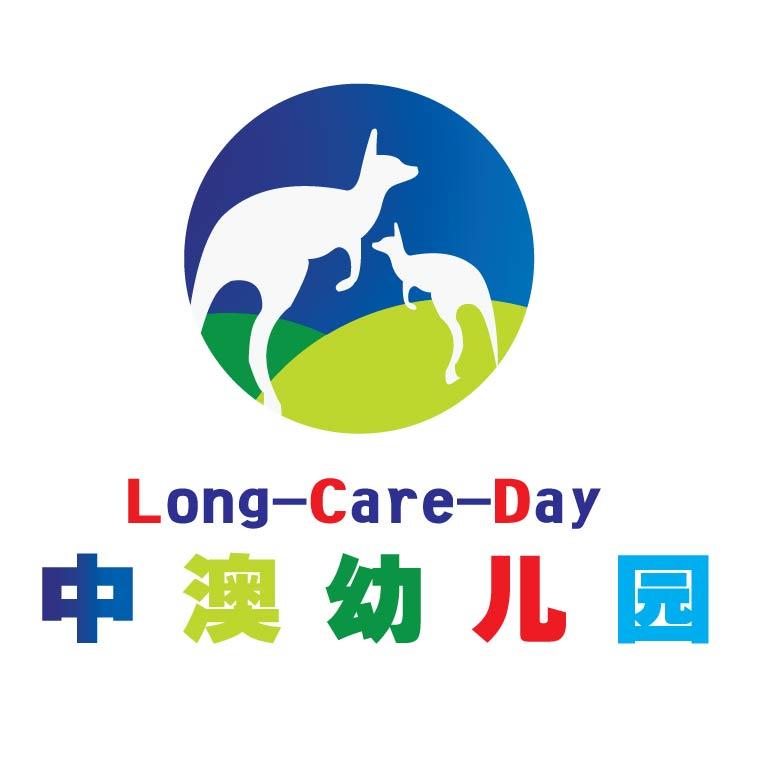中澳LDC國際雙語幼兒園.jpg
