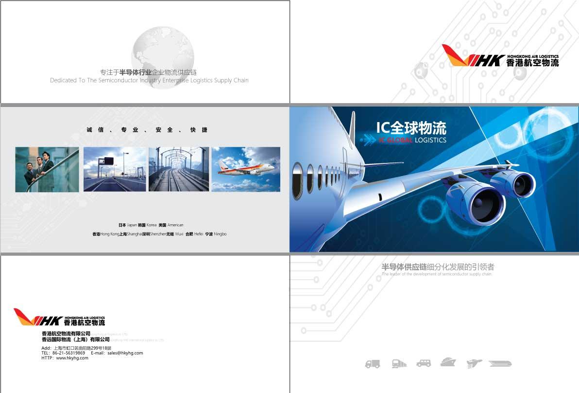 畫冊1-01.jpg