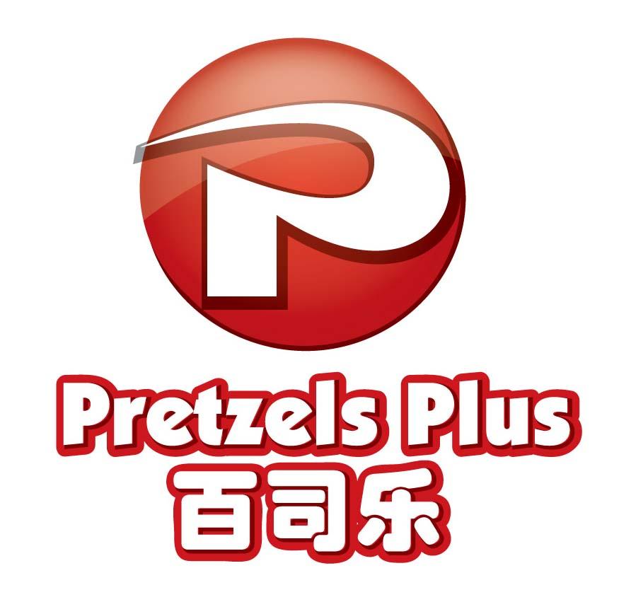 百司樂logo.jpg